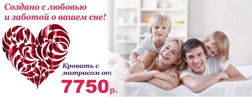 Кровать с матрасом, купить в Москве и московской области